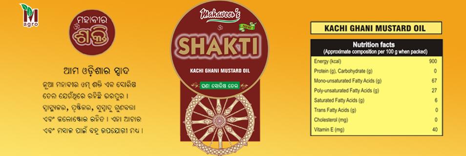 Shakti Mustard Oil