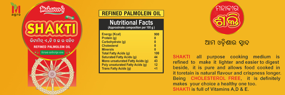 Om Shakti Mustard Oil